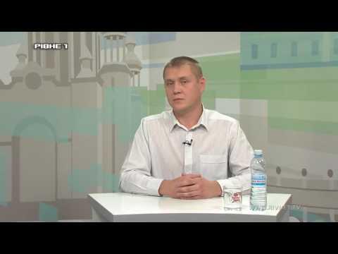 """""""Про головне на """"Рівне 1"""": Петро Пожарський 30.09.2016"""