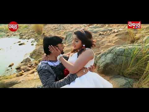 Video Chali Jauthiba Rututa - Romantic Odia Film Song | Film - Tamaku Dekhila Pare | Sambit & Jhilik download in MP3, 3GP, MP4, WEBM, AVI, FLV January 2017