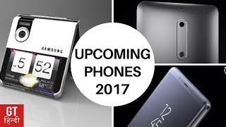 Top 5 UPCOMING Smartphones of 2017. A lot of new phones are coming in 2017 Q3 and Q4 to claim the throne and this is a rumour roundup of all of the.