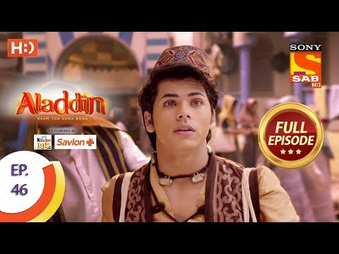 Aladdin - Ep 46 - Full Episode - 22nd October, 2018