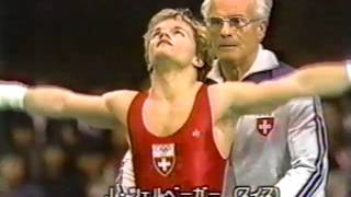 JPN TV. Men's HB routines at the 1984 Chunichi Cup AA competition. Chartrand, Li Ning, Balobanov, M. Caso, Zellweger, Meeker, Kroll.