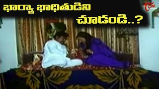 XxX Hot Indian SeX Unsatisfied Wife Forcing Her Husband For Romance .3gp mp4 Tamil Video