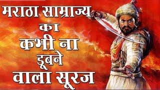 Nitin Bangude Patil Speech On Sambhaji Maharaj Mp3 Free Download