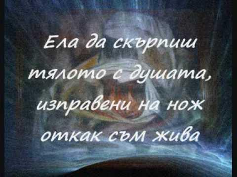 Молитва-  Галена Воротинцева (гост-верисмалланимал)