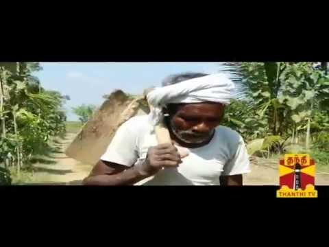 SUVADUGAL – Documentary film on Organic Farming in Tamil Nadu : Thanthi TV