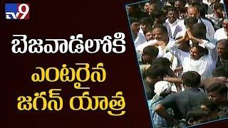Video YS Jagan's Praja Sankalpa Yatra draws crowds in Vijayawada - TV9 MP3, 3GP, MP4, WEBM, AVI, FLV Oktober 2018