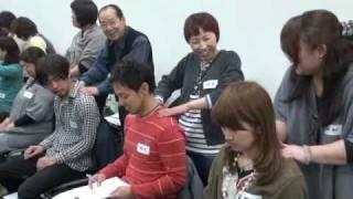 美容院専門 整体テクニック教室(2011/3/15)