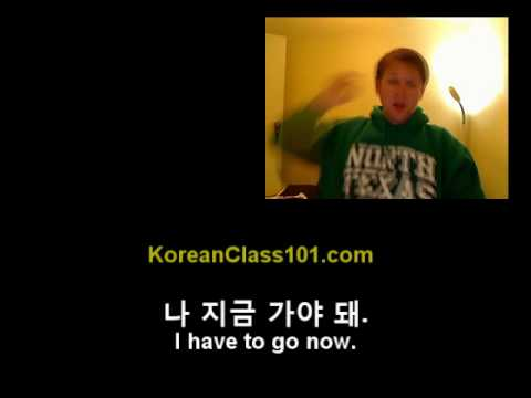 Einfache koreanische Unterhaltung 2