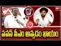 Janasena Pithani Balakrishna Response On JanaSena Party to Contest In 175 Constituencies