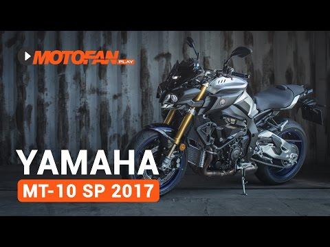 Vídeos de la Yamaha MT-10 SP