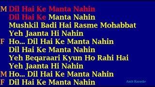 Video Dil Hai Ke Manta Nehin - Duet Hindi Full Karaoke with Lyrics MP3, 3GP, MP4, WEBM, AVI, FLV Juni 2018