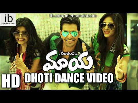 Maaya Dhoti Dance video  idlebraincom
