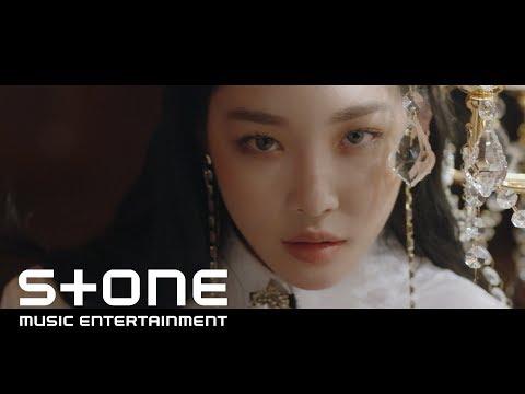 """청하 (CHUNG HA) - """"벌써 12시"""" Music Video - Thời lượng: 3:42."""