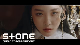 "Video 청하 (CHUNG HA) - ""벌써 12시"" Music Video MP3, 3GP, MP4, WEBM, AVI, FLV Juni 2019"