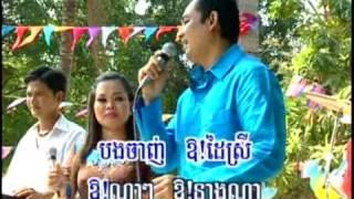 Khmer Travel - KSM Vol. 02 - Sen Ranuth - Bong Mork Doel Huy