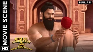 Nonton 🎬A cruel end for Banda Singh Bahadur and his son | Chaar Sahibzaade 2 Punjabi Movie | Movie Scene🎬 Film Subtitle Indonesia Streaming Movie Download