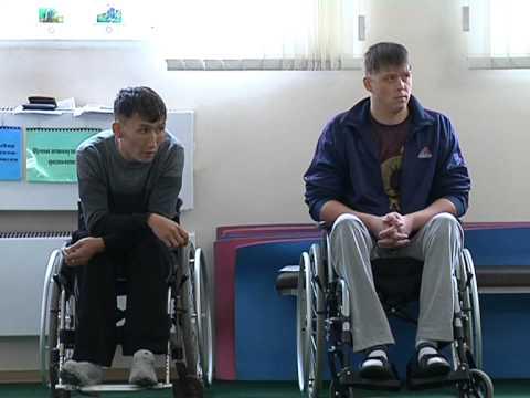 Центр реабилитации инвалидов г.Новокузнецк
