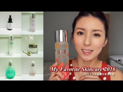 My Favorite Skincare 2016上半年愛用保養品大賞♥ Nancy
