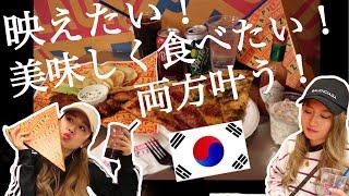 【韓国留学生】韓国のインスタ映え紹介〜LAUNDRY PIZZA〜