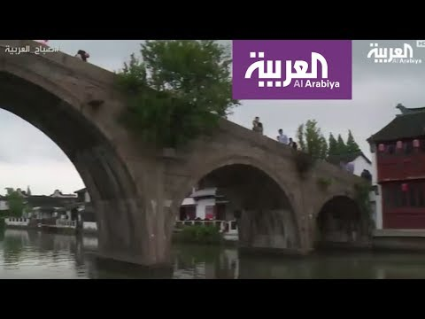 العرب اليوم - شاهد| جولة قصيرة في مدينة شنغهاي
