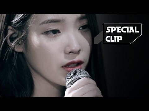 [Special Clip] IU - Knees