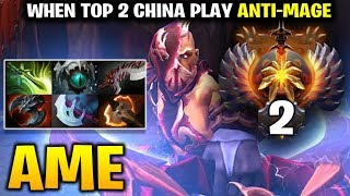 Video Ame Anti-Mage - TOP 2 CHINA with BEST STORM COUNTER MP3, 3GP, MP4, WEBM, AVI, FLV November 2018