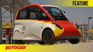 We check out the Shell maximum efficiency, minimum emission concept car at the company's new tech hub inauguration in Bengaluru. Watch this feature to know more.SUBSCRIBE to Autocar India for hottest automotive news and the most comprehensive reviews ► http://bit.ly/AutocarIndAutocar India is your one stop source for test drive reviews & comparison test of every new car released in India. We also offer a great mix of other automotive content including podcasts, motor show reports, travelogues and other special features.Click this link for latest car reviews ►http://bit.ly/ACI-NewCarReviewsClick this link for comparison tests of latest cars & bikes ►http://bit.ly/ACI-ComparisonClick this link for latest bike reviews ►http://bit.ly/ACI-BikeReviewsClick this link for Autocar India exclusive features ►http://bit.ly/ACI-FeaturesVisit http://www.autocarindia.com for the latest news & happenings from the auto world.Facebook: http://www.facebook.com/autocarindiamagTwitter: http://www.twitter.com/autocarindiamagG+: https://plus.google.com/+autocarindia1