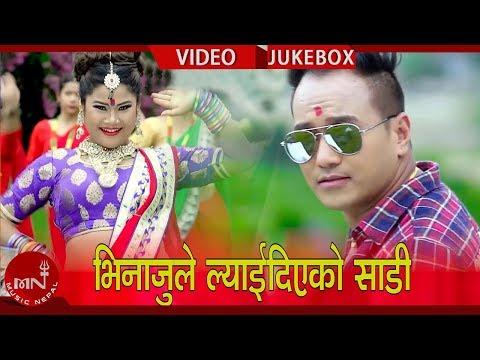 (2075/2074   Hit Teej Song Video Jukebox   Bhawana Music - Duration: 37 minutes.)