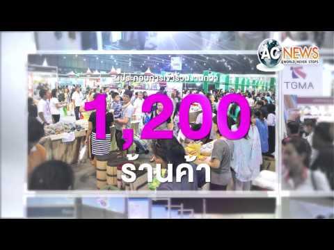 THAILAND INDUSTRY EXPO 2015 (видео)