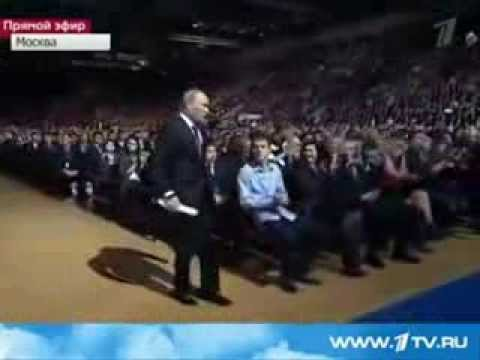 Реакция Путина на гимн России