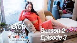 """#HBICtv Episode 3 Subscribe!#HBICtv is a Canadian online program about the daughters of affluent, Mandarin speaking Chinese Canadians living in Canada.  They are young independent women starting their lives and careers with the newest Hermes Birkin bags and YSL shoes while vying for the status of #HBIC """"Hot Bitch in Charge"""".Music by Aki Frankie Dezhttps://itunes.apple.com/us/artist/dez/id927804563A production of VeyronMedia Inc. All Rights Reserved, 2014info@hbictv.com未经许可不得转载任何本视频相关资料!"""
