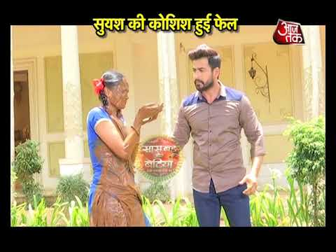 Jiji Maa: Suyyash Doubts On Lajer