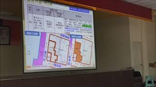 084* 107年3月1日「變更臺南市中西區細部計畫(第二次通盤檢討)案」(依南市都‧‧‧‧