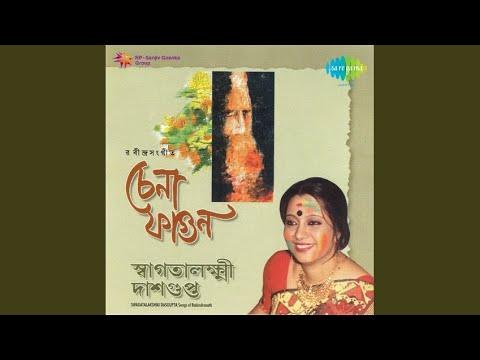 Video Ore Bhai Phagun Legeche download in MP3, 3GP, MP4, WEBM, AVI, FLV January 2017
