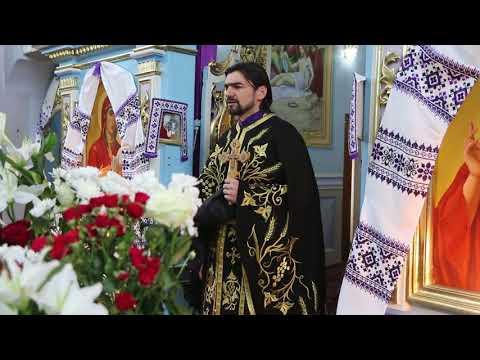 Проповідь прот. Євгена Шувара в Велику П'ятницю біля Святої Плащаниці.