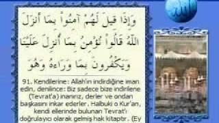 KABE IMAMLARI HATiM SETi Cüz-1 -Arapca Yazi Ve TüRKCE MEALLi Kuran Quran Quran Koran Qoran