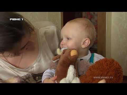 Маленький Матвійко Стрільчук з Дубно потребує допомоги [ВІДЕО]