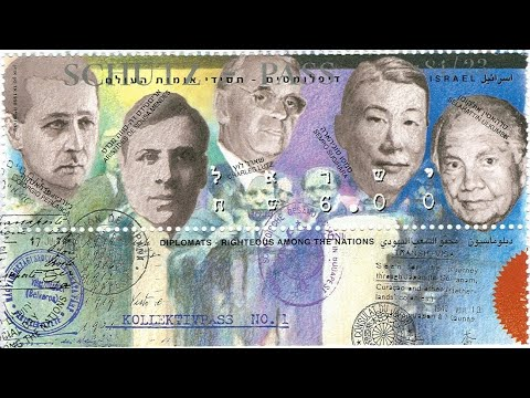Diplomat Heroes of the Holocaust, July 19, 2020
