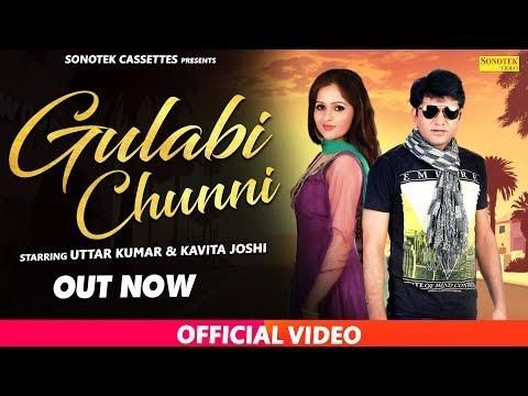 Video Gulabi Chunni    Uttar Kumar (Dhakad Chhora) , Kavita Joshi    Haryanvi New Song download in MP3, 3GP, MP4, WEBM, AVI, FLV January 2017