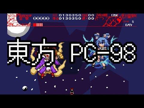 【PC-98 Remix】Tonight Stars an Easygoing Egoist (Live ver.) ~ Egoistic Flowers - Touhou 15.5 [OPNA]