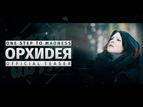 ONE STEP TO MADNESS - ОРХИDЕЯ (Official music video teaser)