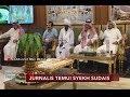 EKSKLUSIF! Jurnalis Senior Bertemu Syekh Sudais Bahas Peran Media Dalam Syiar - Special Report 19/07