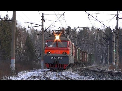 ВЛ10-1085 с грузовым поездом и приветливой бригадой