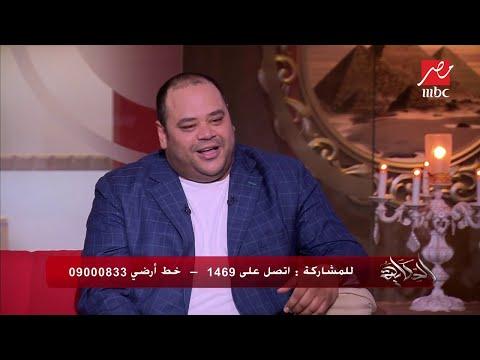 """محمد ممدوح: يومي لا يمر سوى بسماع صوتي ابنتي """"كاميليا"""""""