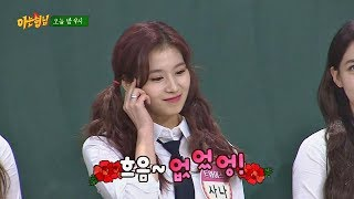 """Video [Released in Advance] 'Aegyo Queen' Sana's heart melting """"Obbseo Sseong"""" Knowing Bros 152 Episode MP3, 3GP, MP4, WEBM, AVI, FLV November 2018"""