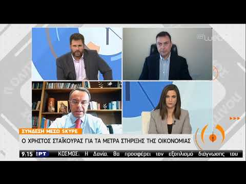 Ο υπουργός Οικονομικών Χρ. Σταϊκούρας στην ΕΡΤ | 19/03/2020
