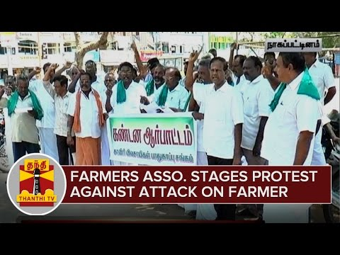 Cauvery-Farmers-Protection-Association-stages-Protest-against-Brutal-Attack-on-Farmer-10-03-2016