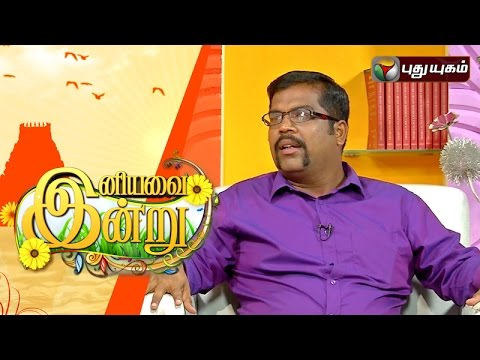 Distracted-Driving-Awarness-Month-in-Iniyavai-Indru--23-04-2016-I-Puthuyugam-TV