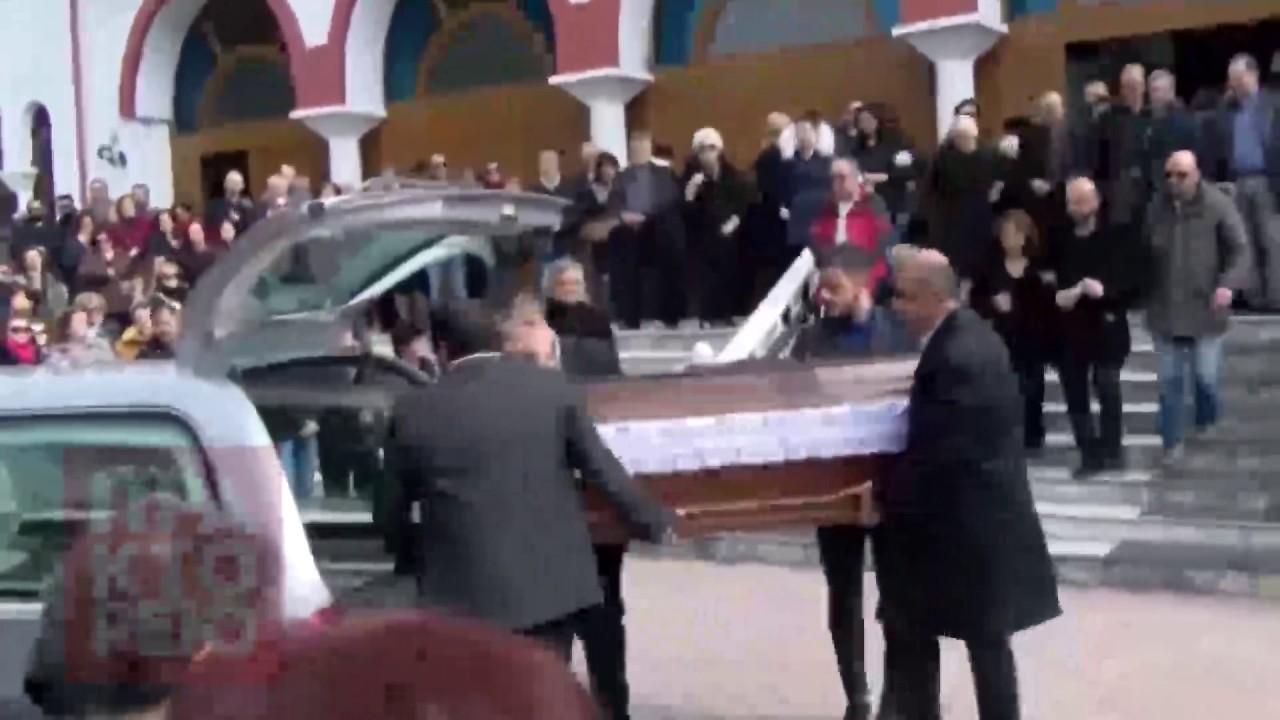 Πτολεμαϊδα: Το τελευταίο αντίο στην  33 χρονη Αποστολία Παπαδοπούλου