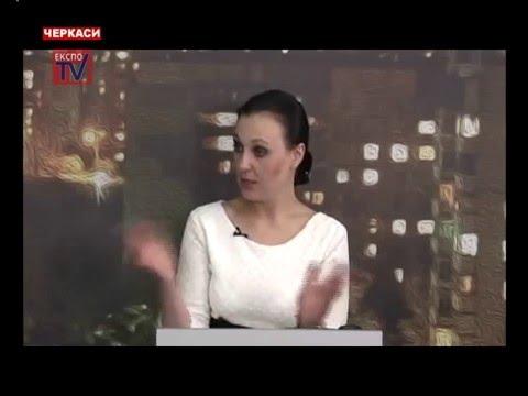 Про Черкаську дитячу  музичну школу №1 ім. М. В. Лисенка